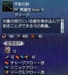 ougi-yumi-kihon.jpg