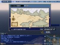 pf-east-bering-sea01.jpg