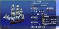race-ship01.jpg