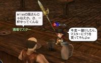 risbon-master-01.jpg
