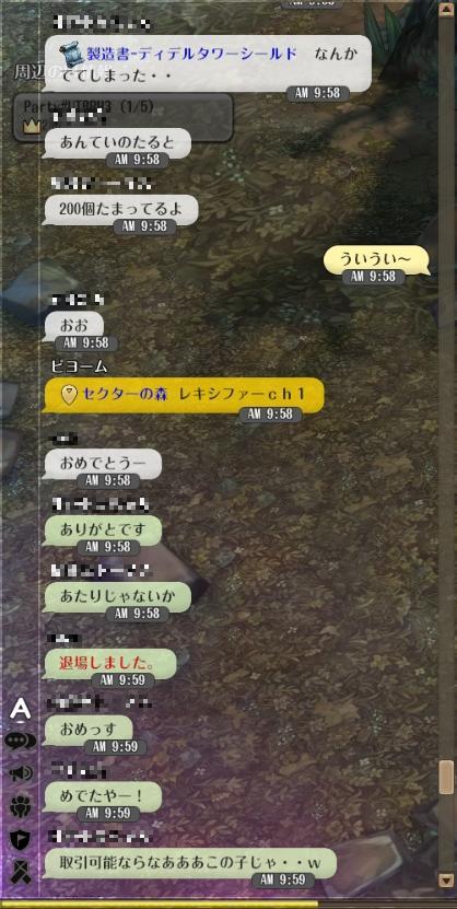 screenshot_20161009_00004.jpg