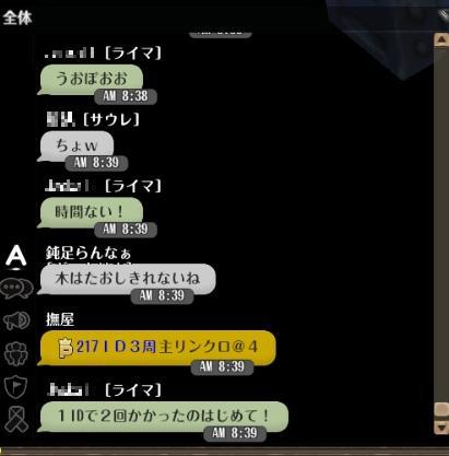 screenshot_20161017_00002.jpg