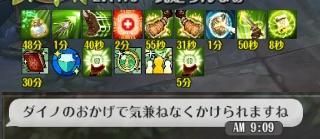 screenshot_20161024_00010.jpg