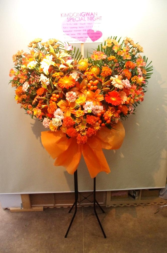 ドンワンペンミお花サポート