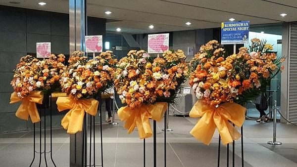 日本ペンミお花サポート