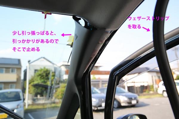 6I5A2797_920.jpg