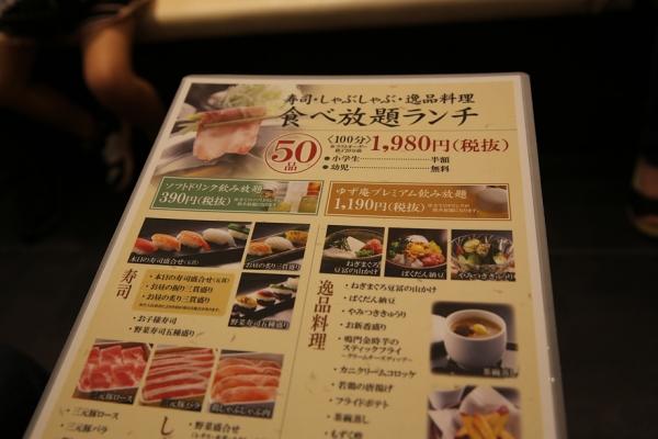 6I5A3465_920.jpg