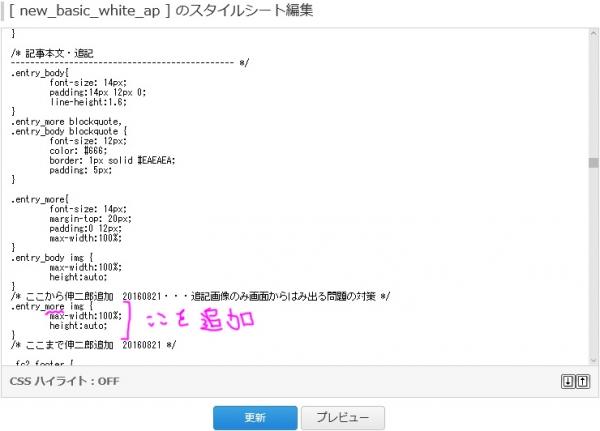 error_coutermeasure.jpg