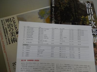 木田金次郎「白百合」