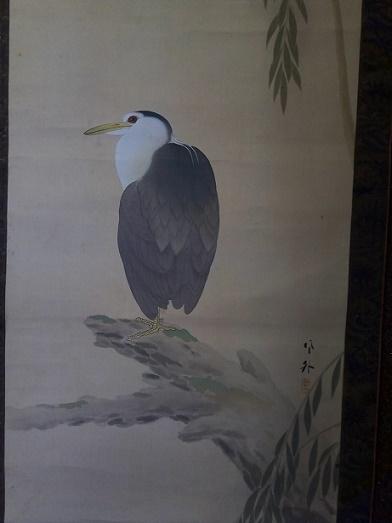 掛け軸 鷺〈風外〉 (2)