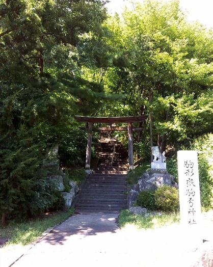 地附山金毘羅コース (1)