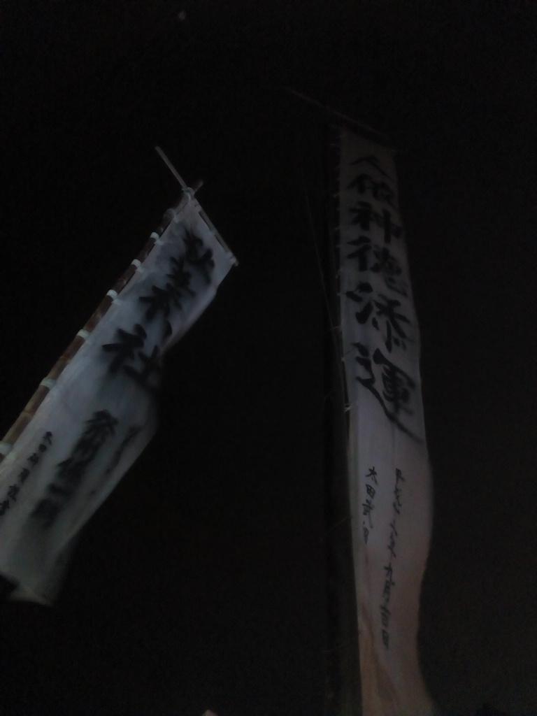 犀川神社例大祭 (1)