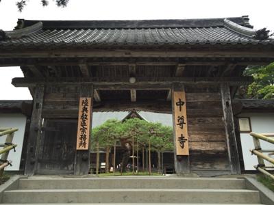 hiraizumi3.jpg