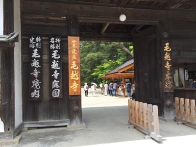 hiraizumi7.jpg