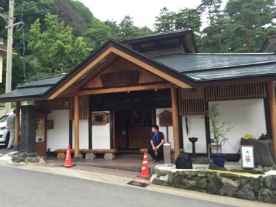 hiraizumi8.jpg