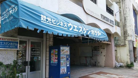 沖縄16・07 01
