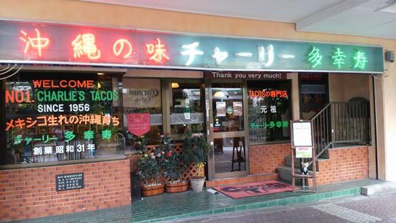 沖縄16・07 02