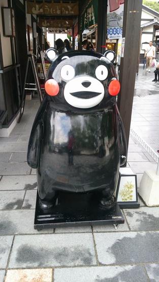 熊本015