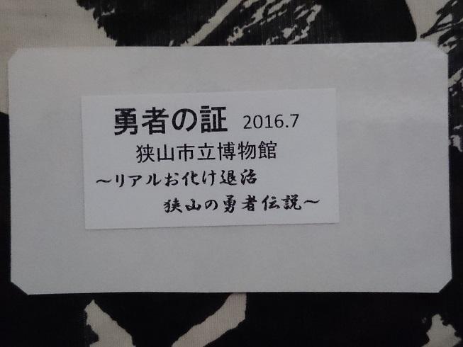 DSC_0235[1]