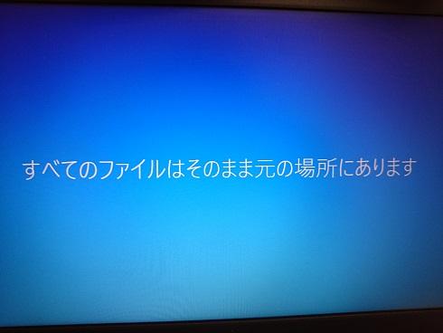 DSC_5339.jpg