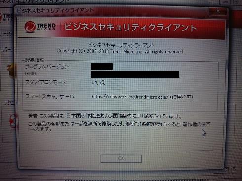 DSC_5341.jpg
