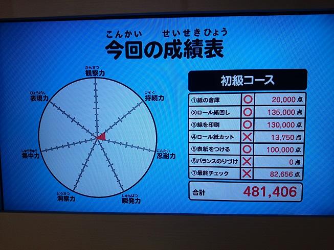 DSC_6250.jpg