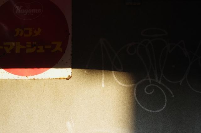 K2S_4103.jpg