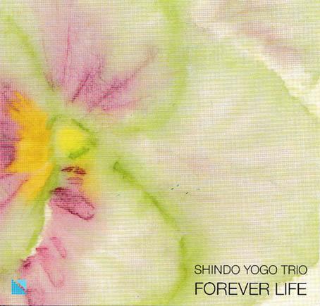 20160726進藤陽吾 Forever Life 16cm SCN_0002