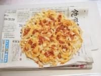 うどんのカリカリチーズ焼きt46