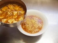 豆腐ラーメンt37