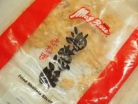 鶏むね肉と青梗菜の香味炒t07