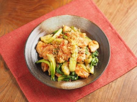 鶏むね肉と青梗菜の香味炒t38