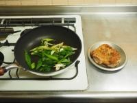 鶏もも肉と大ねぎの旨塩焼きt13