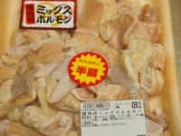 生ホルモンのカレー風味焼き02