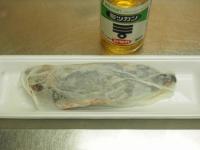 かつおアボカド納豆03