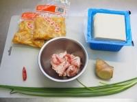 豆腐のなめこあんかけ丼01