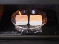 豆腐のなめこあんかけ丼09