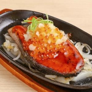秋鮭のステーキ