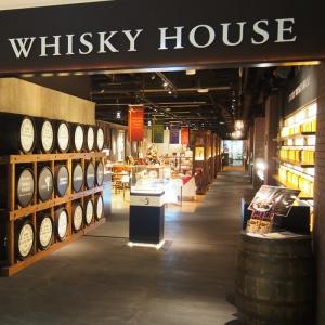 ウイスキーハウス
