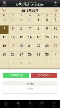 th_IMG_4009_201609041842378e5.jpg