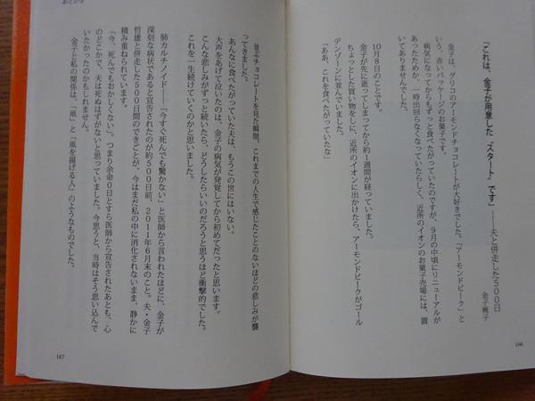 DSC00511.jpg