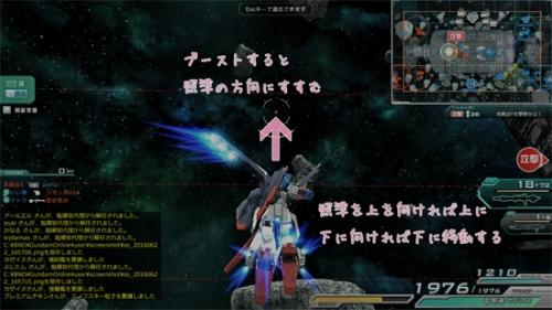 Echo_gno_171.jpg