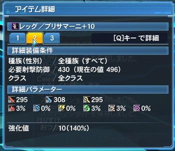 fc2_k_370.jpg