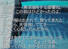 fc2_k_430.jpg