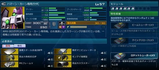 fc2_k_505.jpg