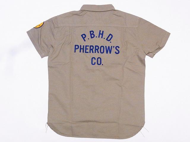 ph16s25thshirtbeige-1