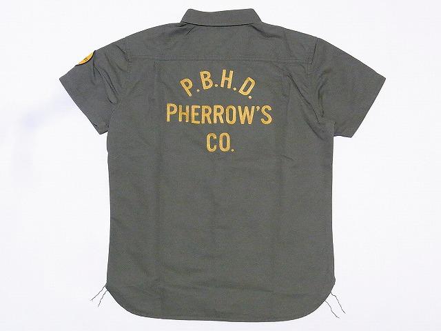 ph16s25thshirtolive-1