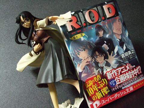 最近買った本~『R.O.D』12巻、10年ぶりの新刊!!(2)