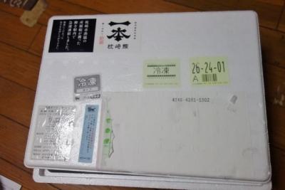 DSC09081 (640x427)