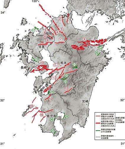 九州地域の主な活断層